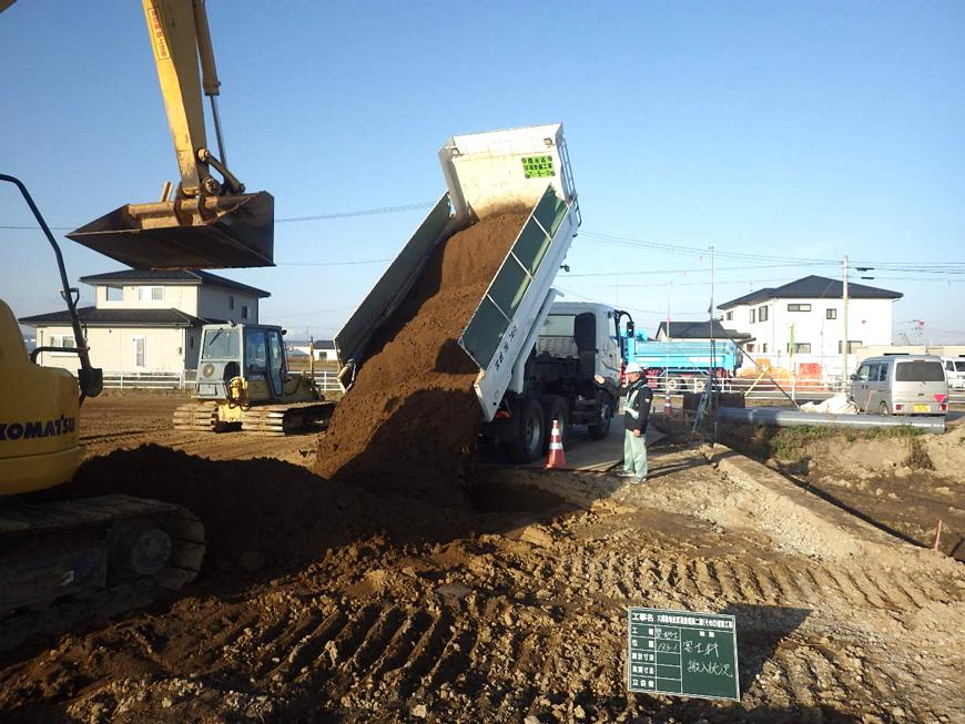 六郷地区区画整理客土搬入